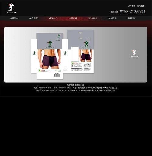 啄木鸟内裤乐动体育网站