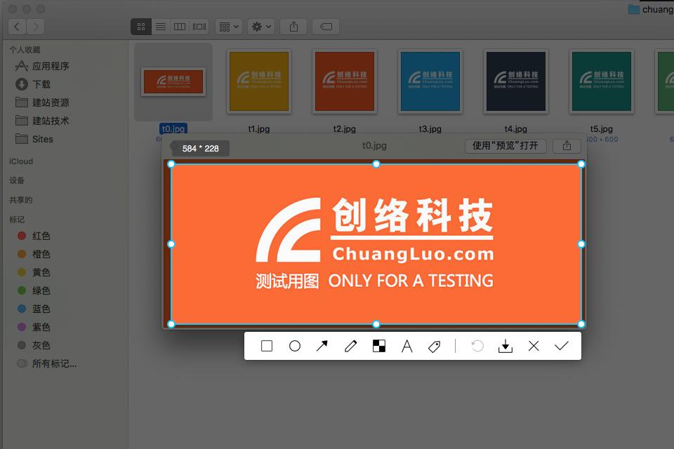 自动识别上传剪贴板中的图片让乐动体育网站后台操作更简单方便