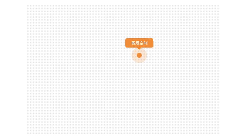 香港网站空间